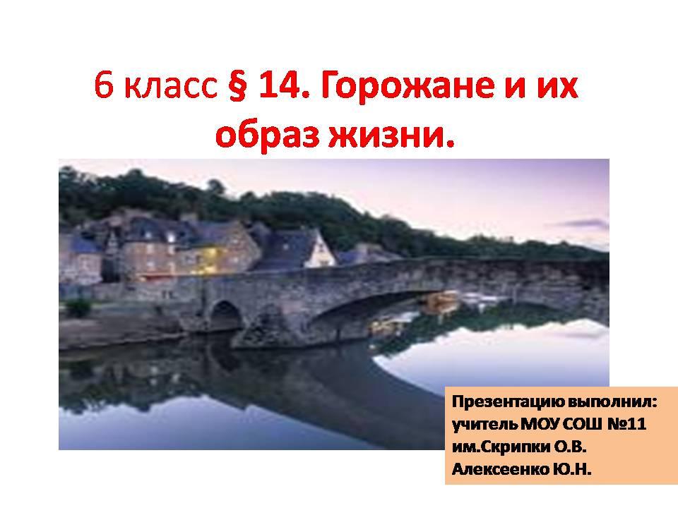Выставки  Всероссийский музей декоративноприкладного и