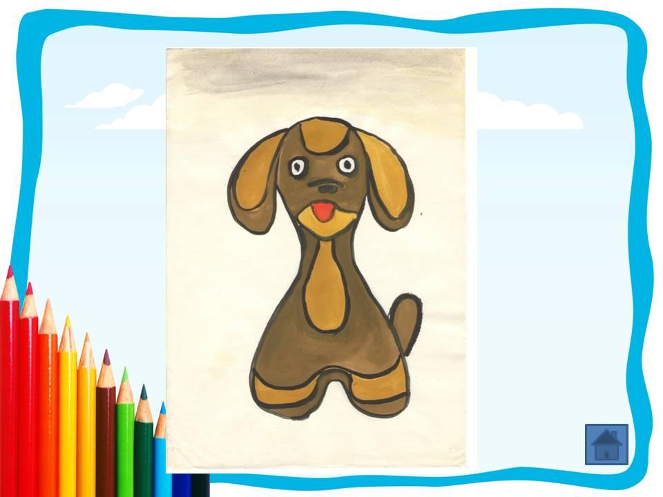 Поэтапное рисование для детей 1 класса
