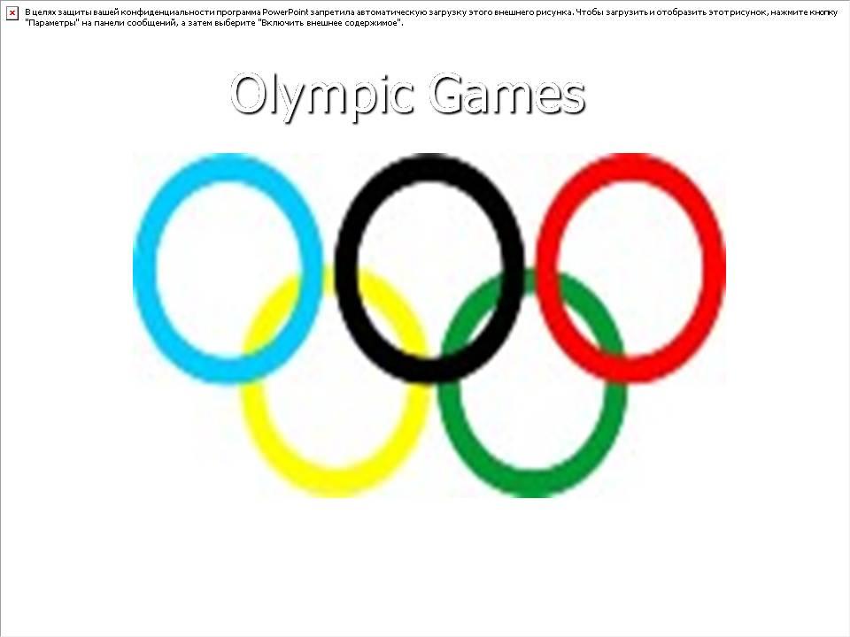 olympic games Олимпийские игры Презентации по английскому языку Слайд 1