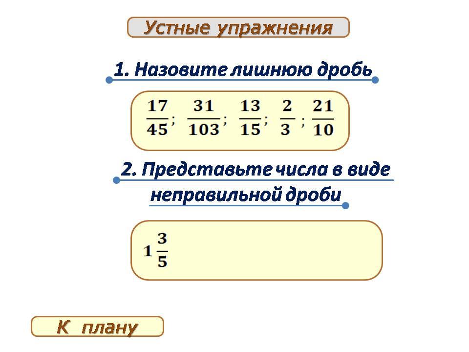 ответы на вопросы по математике 9 класс украина