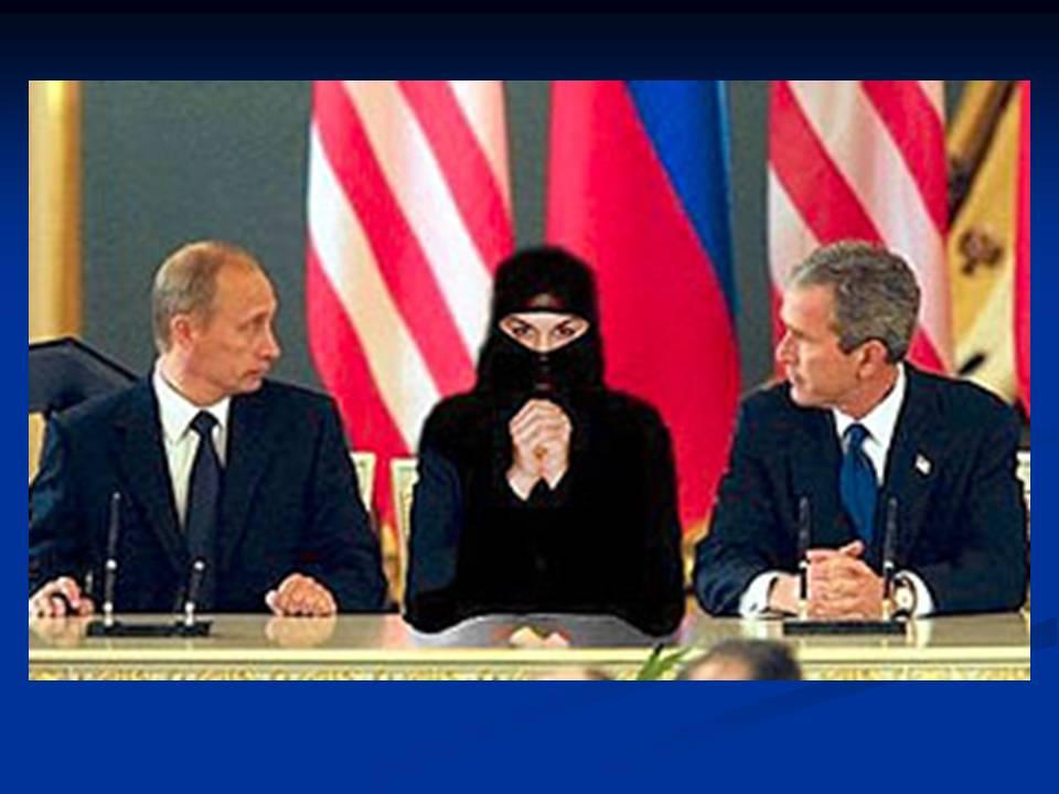 Международный терроризм Презентации по ОБЖ  Слайд 8