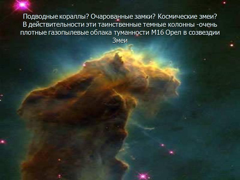 скачать галактика знакомнств 6 1