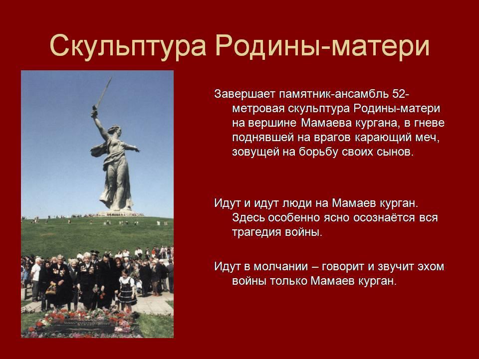 сочинения публицистического стиля о памятнике культуры города