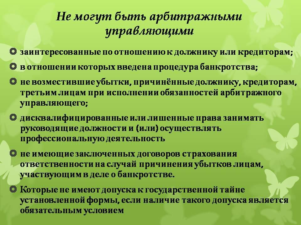 Омс втб 24 котировка