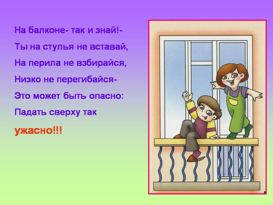 МЧс.дубненский дцрр.