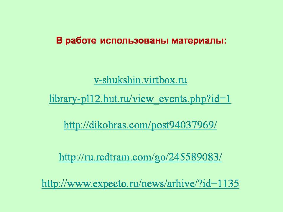 михаил юрьевич лермонтов интересные факты о жизни