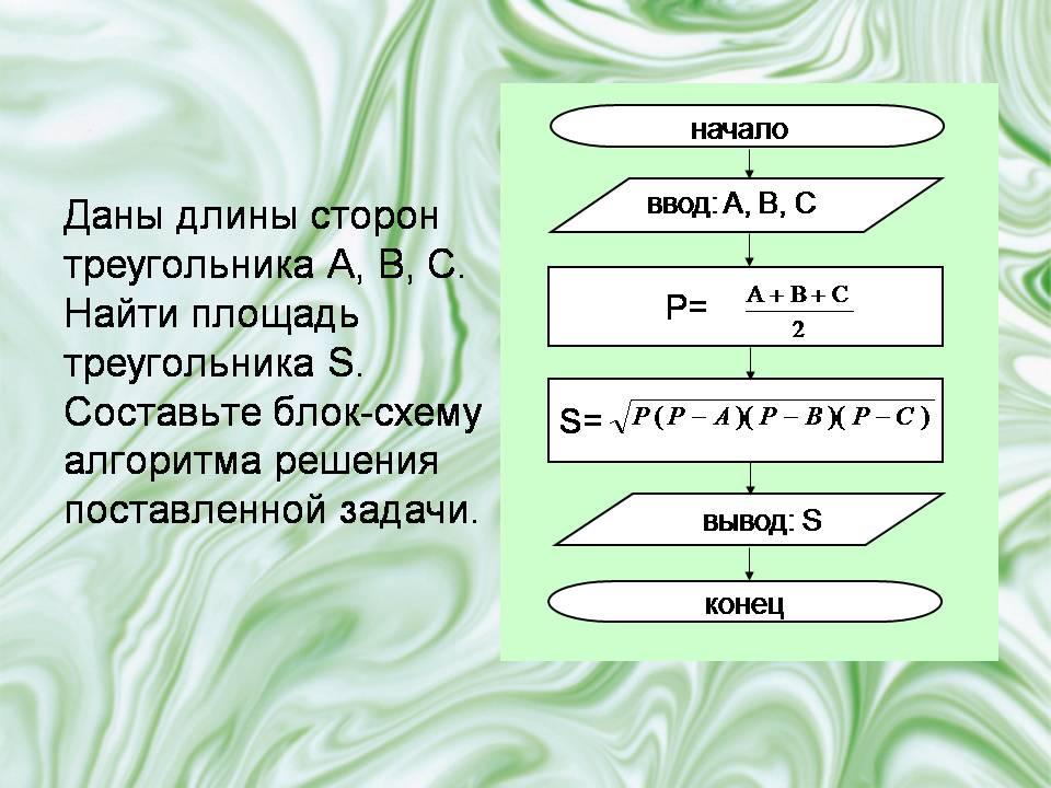 Схемы в word 2003