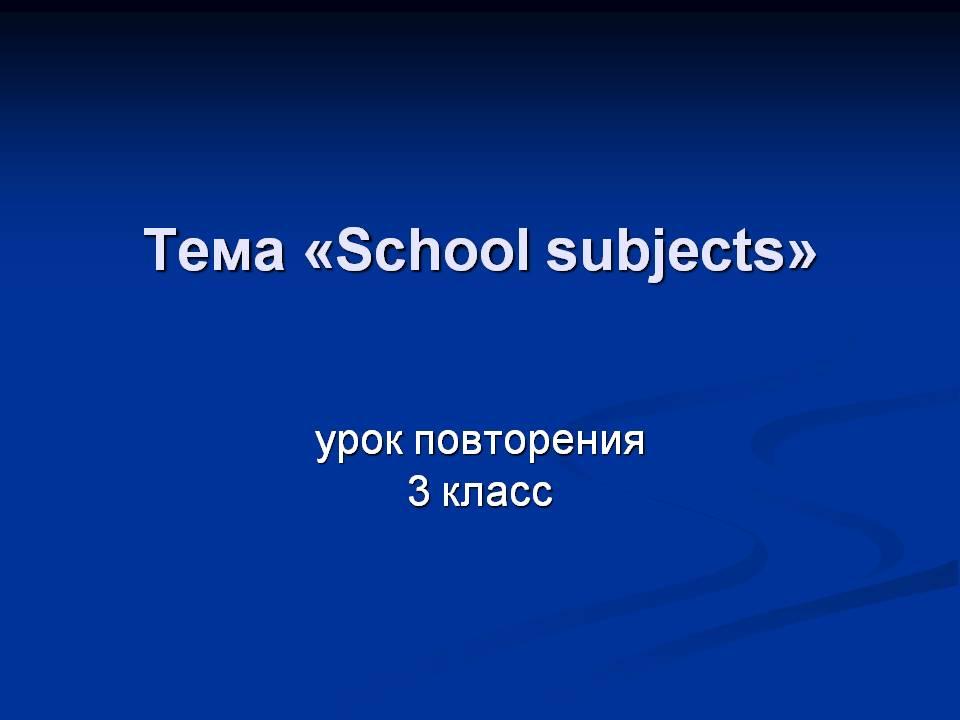Кроссворд по английскому языку на новый год
