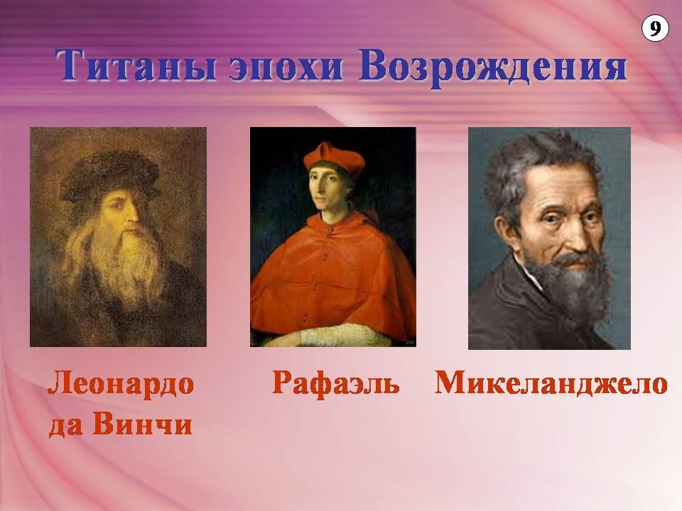 Реферат На Тему Философия И Искусство