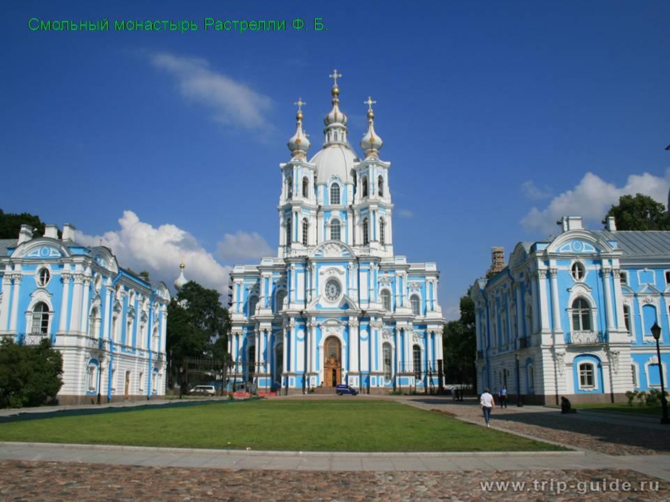 Архитектура россии