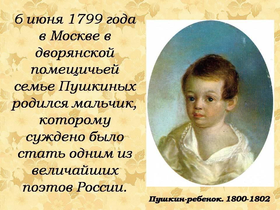 О Народах России Презентация 1 Класс.Rar