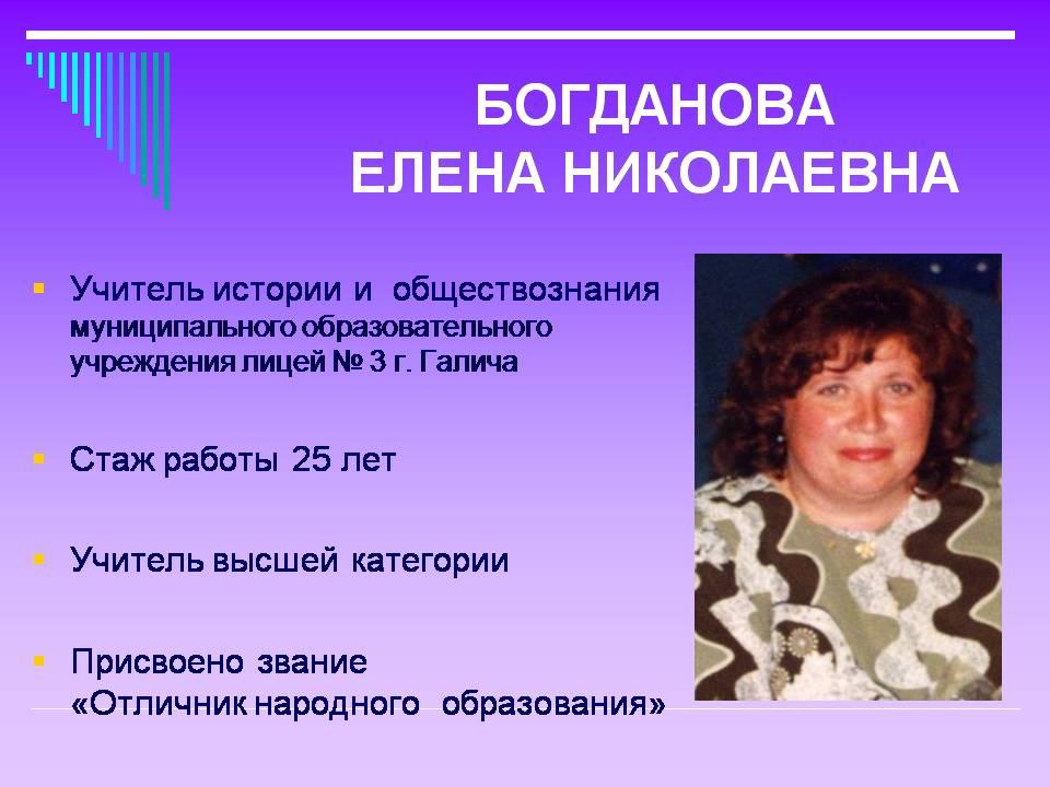 Циолковский Константин Эдуардович Презентация.Rar