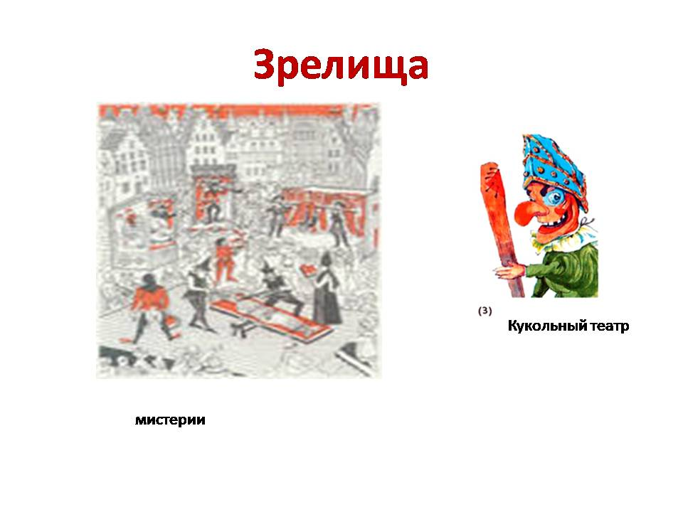 quotЯтьquot 5 2015 by gazeta yat  issuu