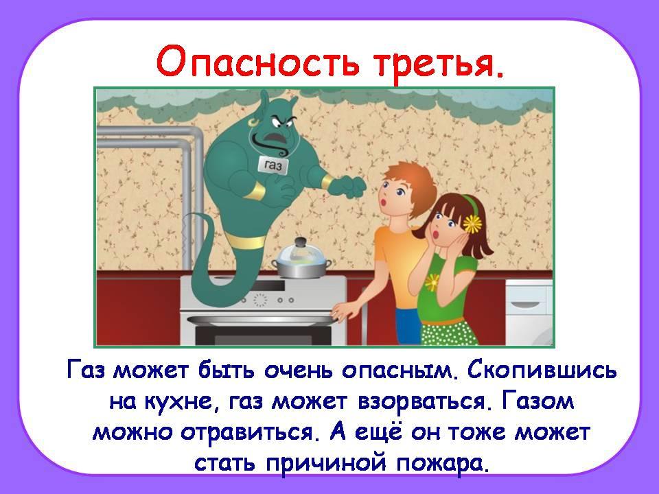пьяные русские толстушки секс
