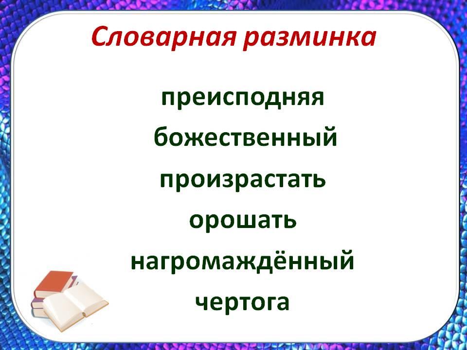 биография пушкина детям