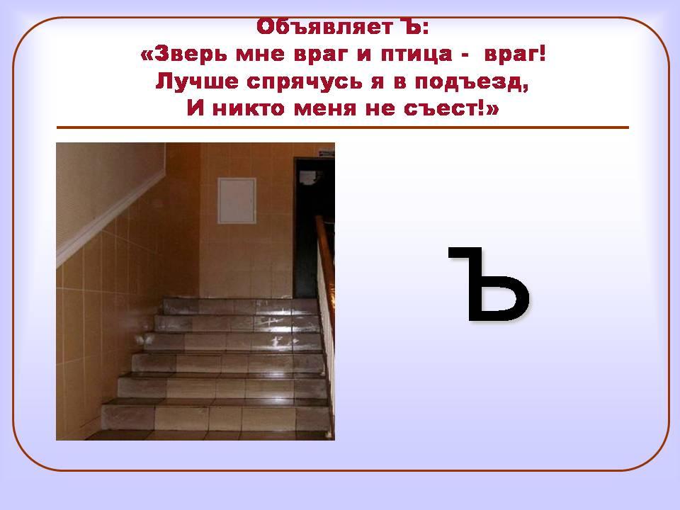 загадки ответы 86