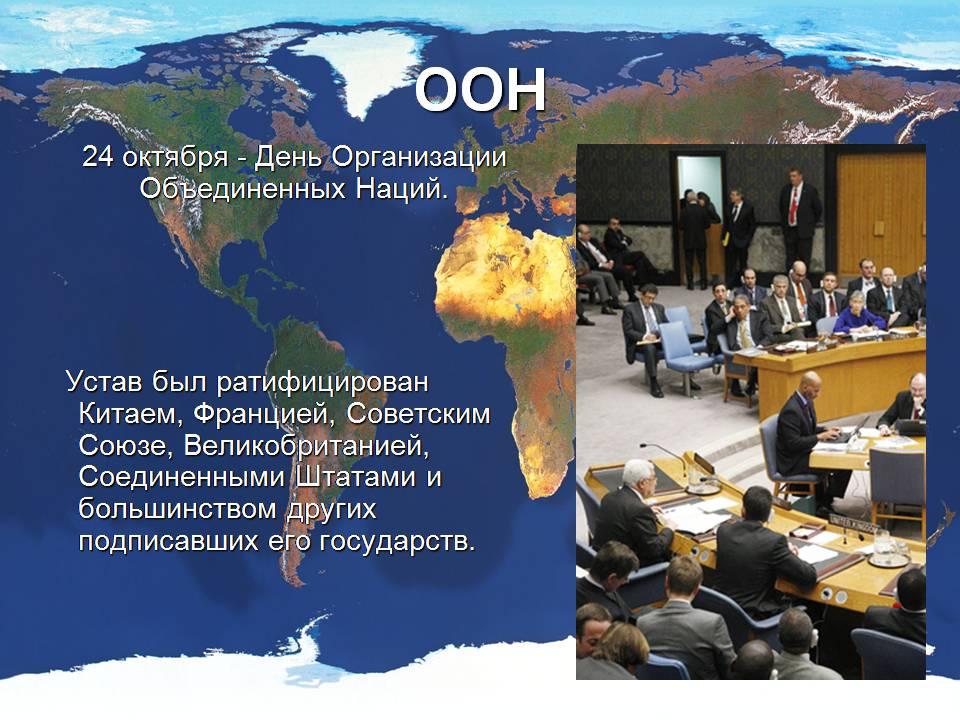 http://pwpt.ru/uploads/presentation_screenshots/f41a8590c63dbe4dbb1d7c4bc3f09346.JPG
