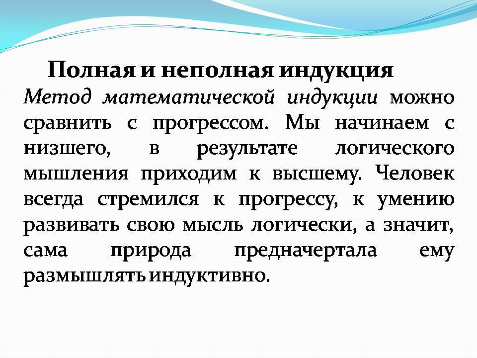 Слайды: