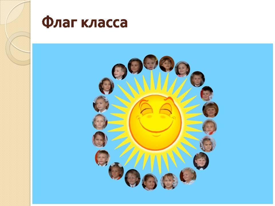 Герб И Флаг России.Rar