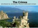 The Crimea (Крым)