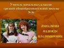 Искусство 19 века в России
