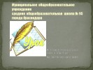 М.Шолохов «Судьба человека»