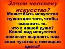 Традиционные сюжеты Городецкой росписи