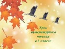К.Г. Паустовский «Мой дом»