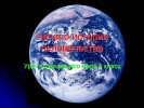 Начало истории человечества (4 класс)